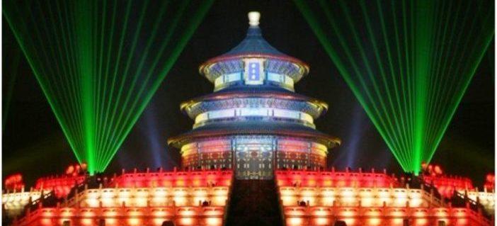 Beijing Nighttime Sightseeing Buses to Begin This Weekend