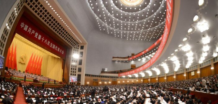 WeChat Profile Changes Banned, Delivery and Hospitality Services Disrupted Ahead of 19th National Congress