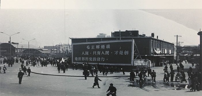 Fascinating Photo Exhibition Takes You Back to Beijing in the 70s