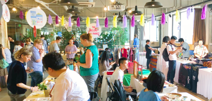 "Sun and Fun: Beijing's Market Scene Returns, ""Arrival Survival"", Family Picnics, and More!"