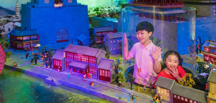 Big Fun and a Little History at Little Big City Beijing