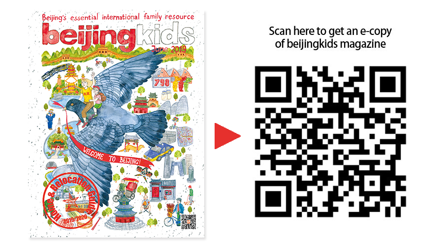 WeChat Guide: Setting Up Your WeChat Wallet | beijingkids