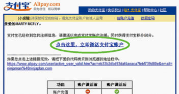 easier with alipay