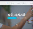 Alipay screenshot