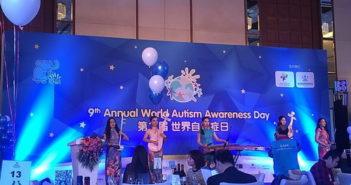 Stars & Rain Charity Gala on International Autism Awareness Day