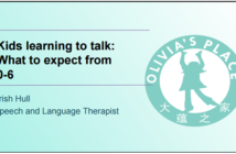 Learning to Talk: What to expect from 0-6