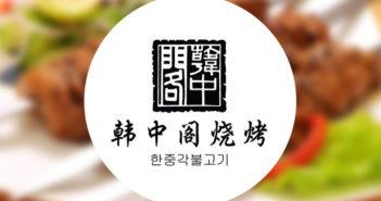 sanqianli logo