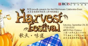BCIS Harvest Festival 2016