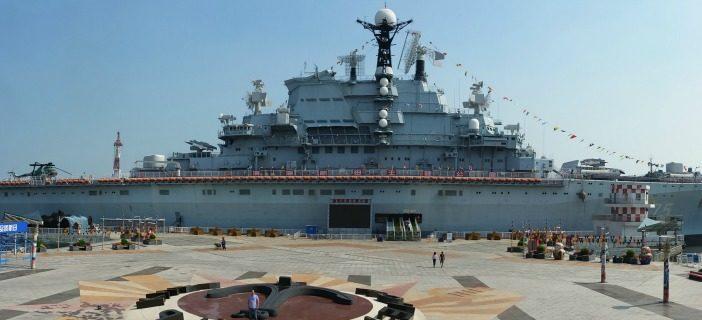 Aircraft Carrier Theme Park