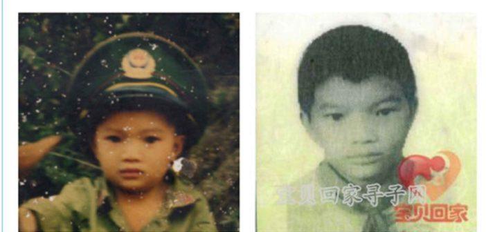 Could Baidu's Cross-age Facial Recognition AI Help End Child Abductions?