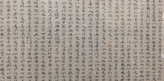 300 Commonly Used Chinese Characters For Beginners