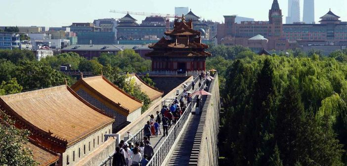 Much of Forbidden City Perimeter Wall Now Open to Visitors for First Time