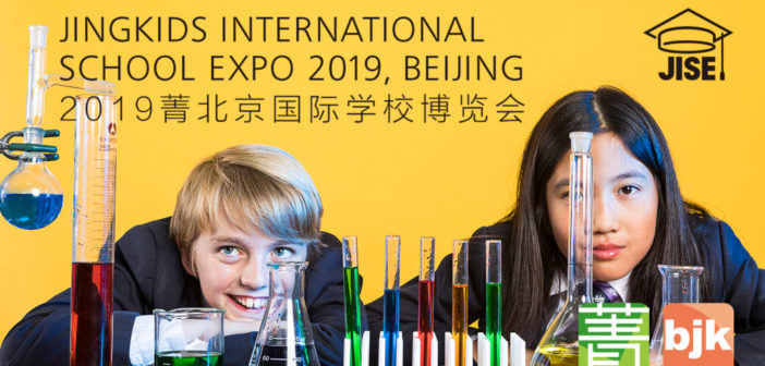 Your Last-Minute Checklist Before the 2019 Jingkids International School Expo This Weekend