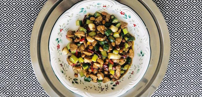 Ayi's Recipes: Kung Pao Chicken